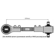 "Штанга реактивная АМАЗ (L=650 мм) 102-2919016 МАЗ-103.104,105,152,104С,206 (ОАО ""БААЗ"")"