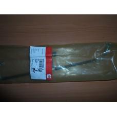 Трубка обратки 123456-цилиндров 3920595 C 220-20-C300-20 GD YUTONG