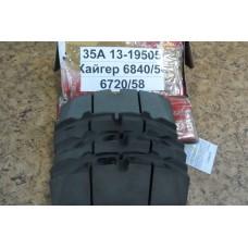 Колодка тормозная передняя Higer 6885/6840/6720 35A13-19505(к-т)