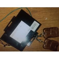 Блок управления открывания двери JAC HK6120, Higer 6129 3791-00019